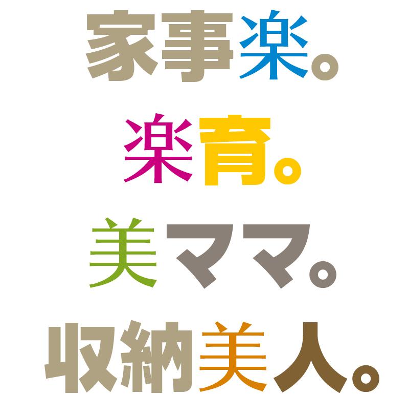 20150620_mamuse01_04