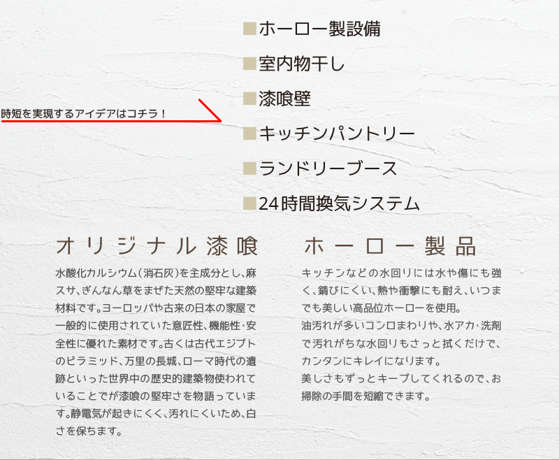 20150620_mamuse02_02