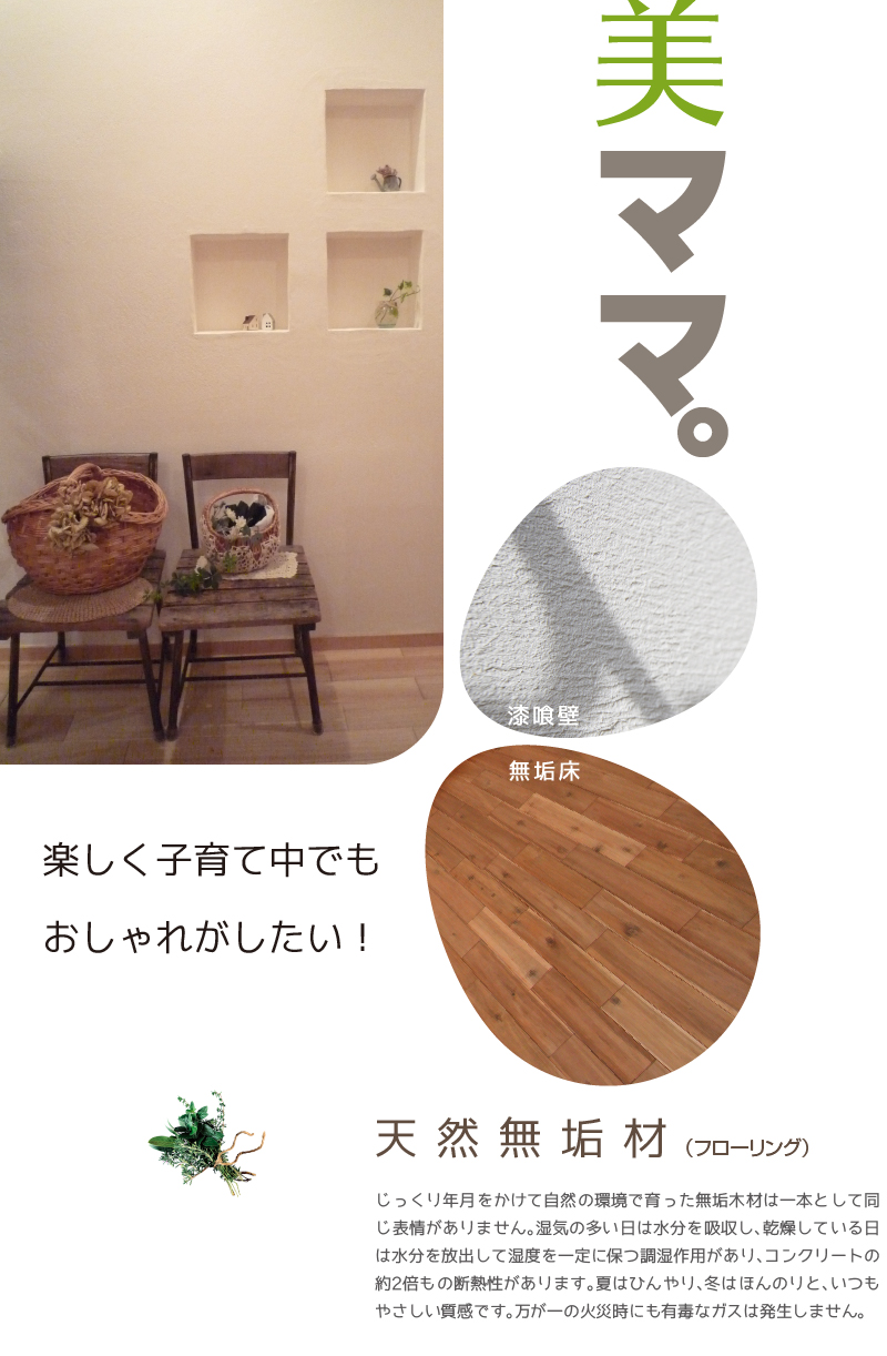 20150620_mamuse03_01