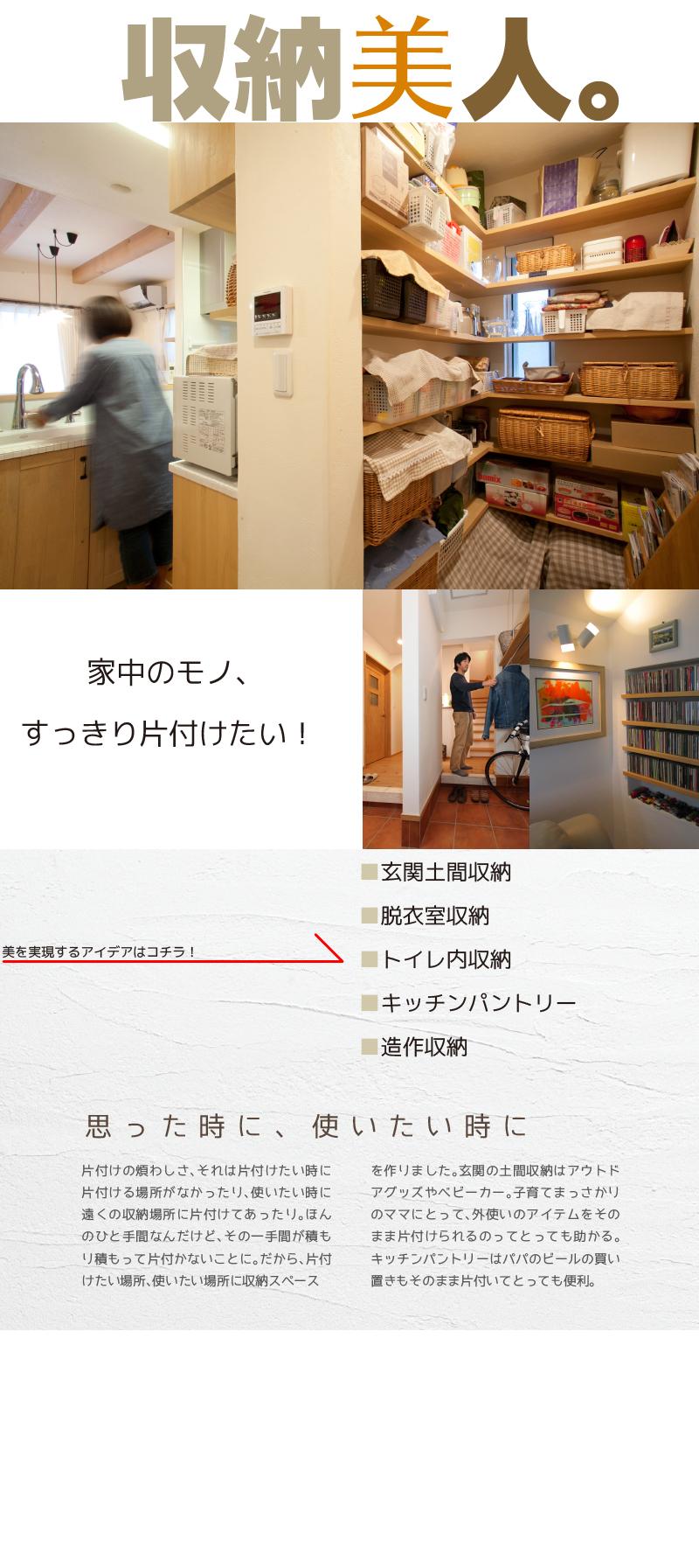 20150620_mamuse03_03