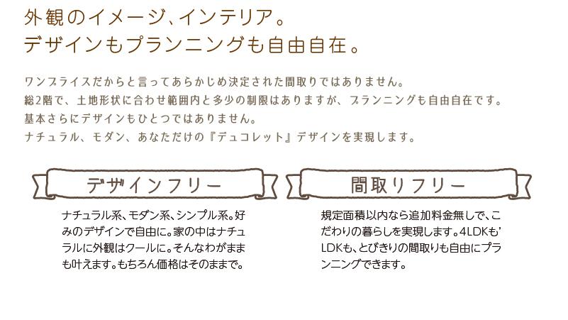 20161225_ev-04_04
